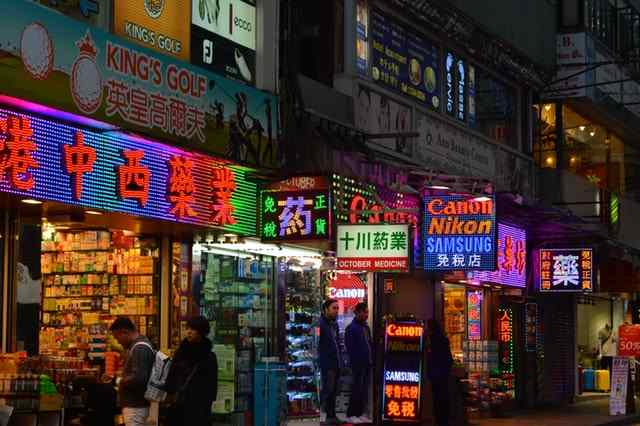 Hong Kong shops with neon signs